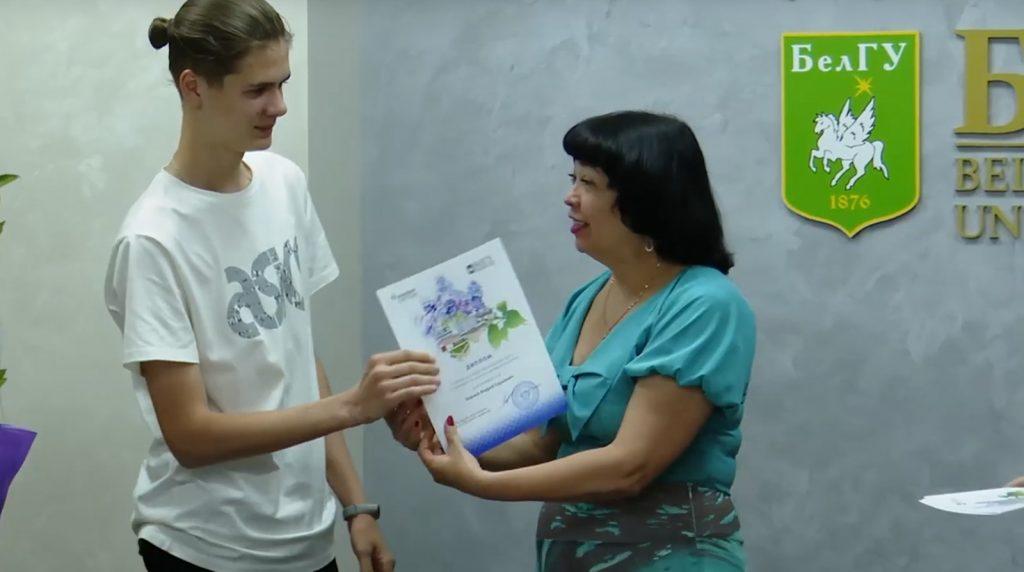 награждение победителей конкурса «Белгородская сирень»